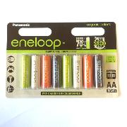 Sanyo Eneloop Organic Limited Edition (8 pack)